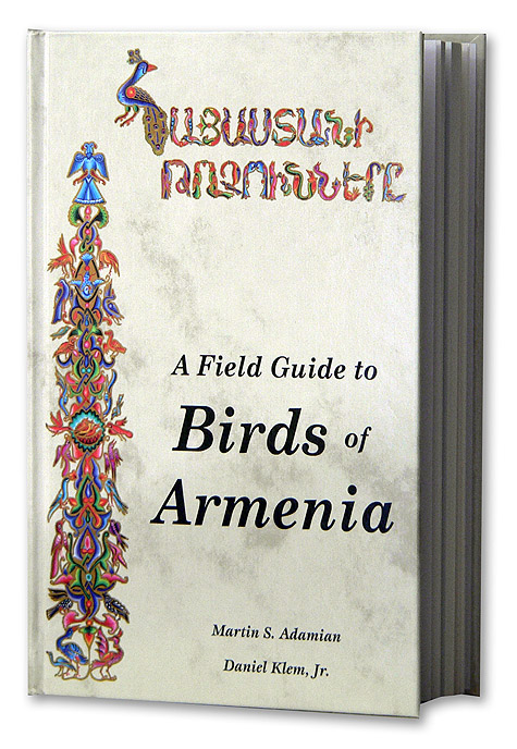 A Field Guide to Birds of Armenia - English Language